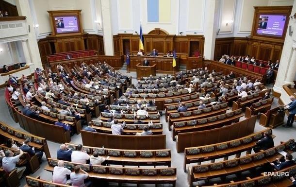У Раді за день розглянули понад 300 поправок до мовного закону