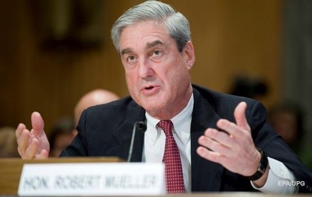 Суд у США відмовився прискорити публікацію доповіді Мюллера
