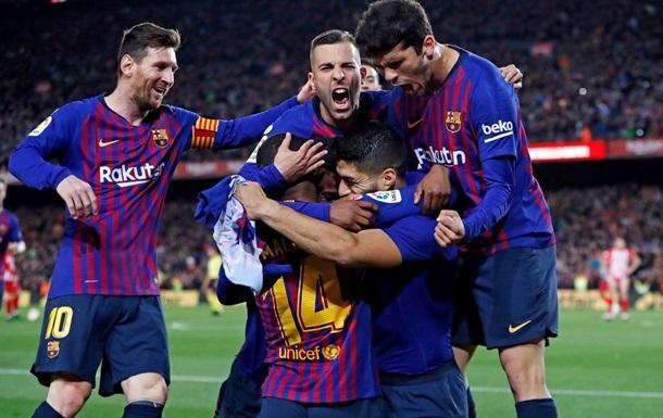 Онлайн Манчестер Юнайтед - Барселона 10 квітня