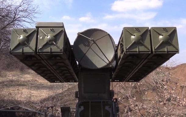 Военные показали, как работает ЗРК Стрела