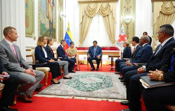 Мадуро погодився прийняти допомогу від Червоного хреста