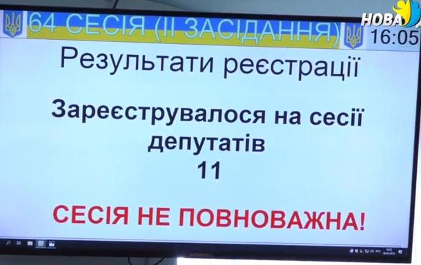 Група  За мир та розвиток  знову зірвала сесію Лисичанської міської ради