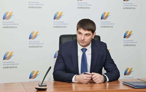 Киевоблгаз подает в суд на Newsone