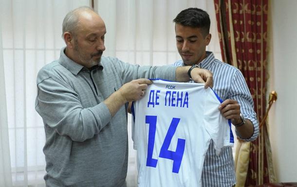 Динамо підписало уругвайського вінгера