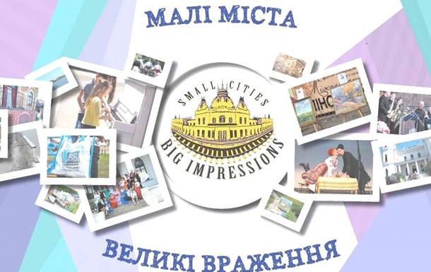 Міста Житомирщини можуть отримати 500000 грн. на культурний проект