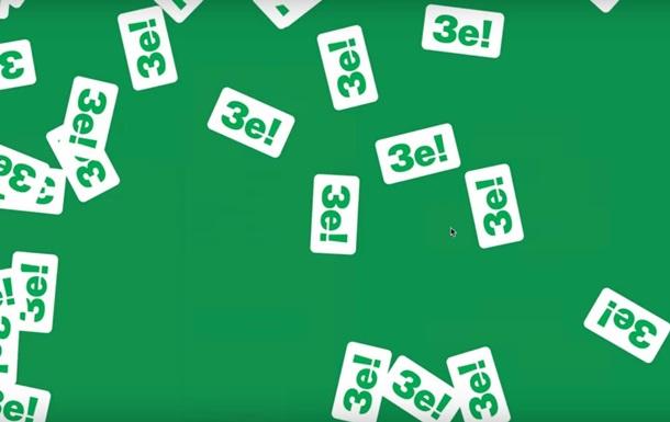 Сервіс liqpay намагаються використовувати для реклами Зеленського
