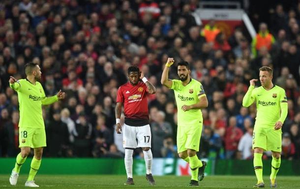 Манчестер Юнайтед вдома мінімально програв Барселоні в ЛЧ