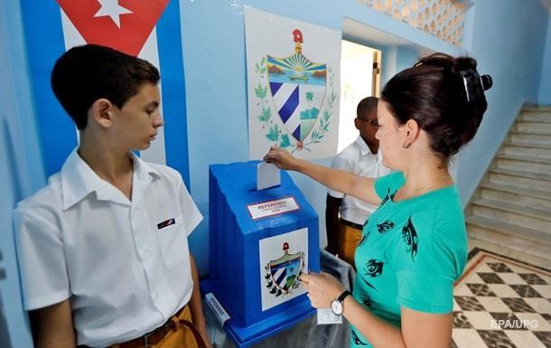 Новая конституция Кубы вступила в силу
