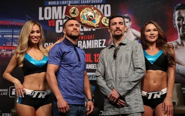 Ломаченко получил пояс суперчемпиона