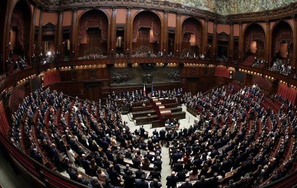 Італія визнала геноцид вірмен