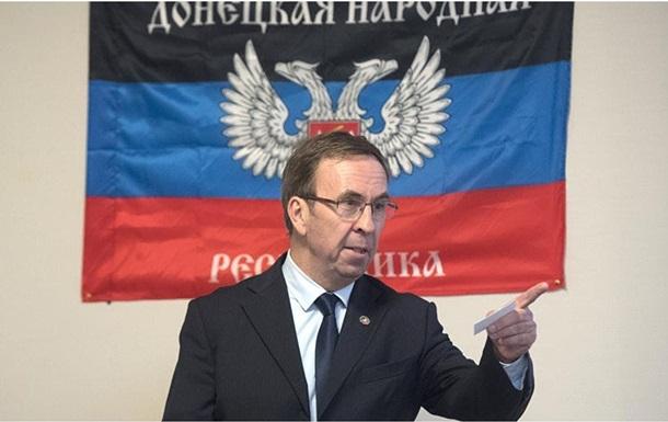 У Франції затримали главу  представництва ДНР  за сутенерство
