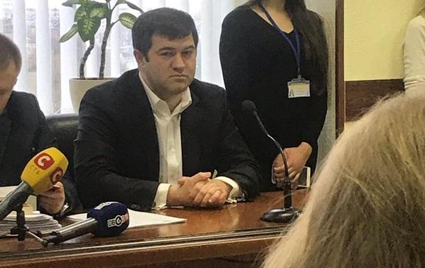 Суд зобов язав Насірова виплатити компенсацію лікарю