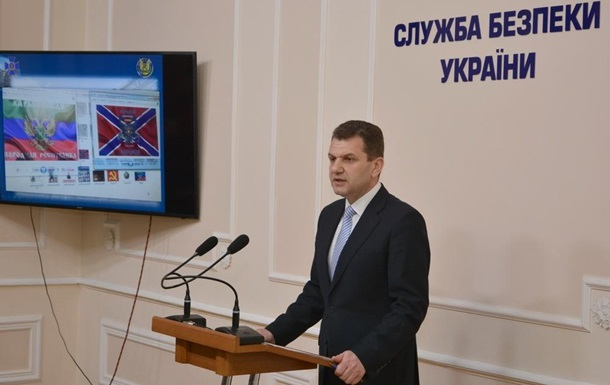 СБУ заявила о задержании шпиона в полиции Харькова