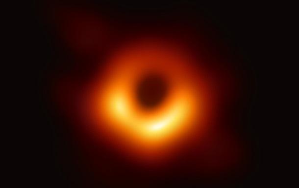 Епохальна подія. Перша фотографія чорної діри