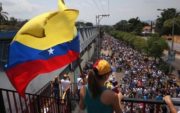 Оппозиция Венесуэлы проводит  Операцию Свобода
