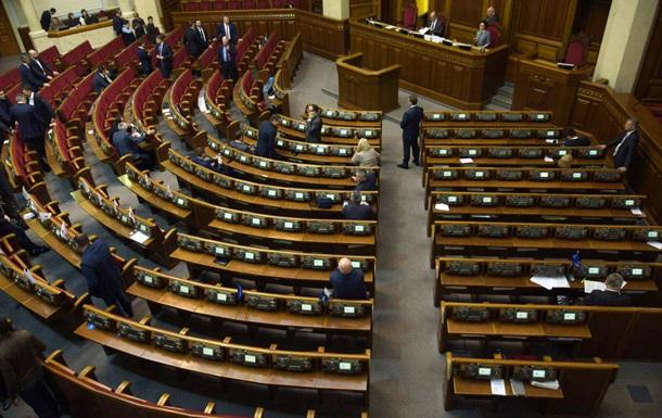 Тимошенко не приходила в Раду після поразки на виборах - ЧЕСНО