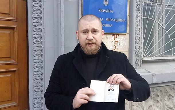 Україна надала притулок російському націоналісту