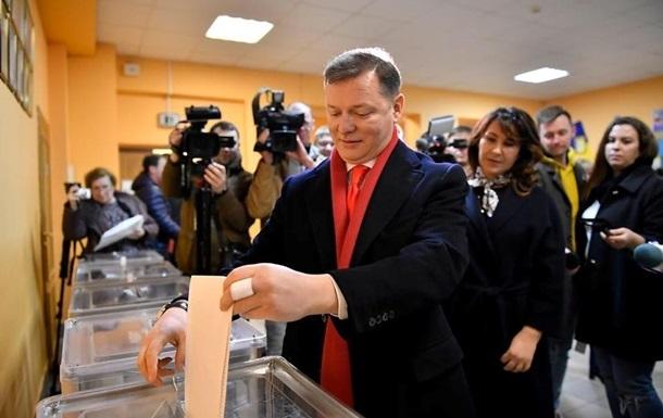 Ляшко отримав штраф за те, що показав бюлетень на виборах