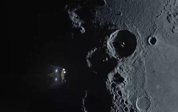Ізраїльський апарат розбився під час посадки на Місяць