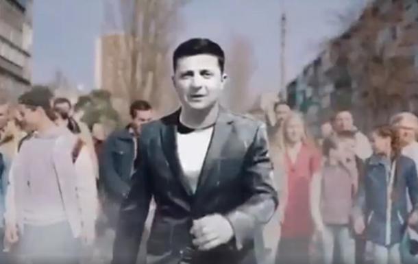 З явилося нове провокаційне відео із Зеленським