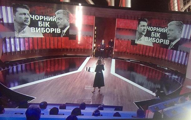 На 1+1 заявили, что Порошенко без приглашения  ворвался на эфир