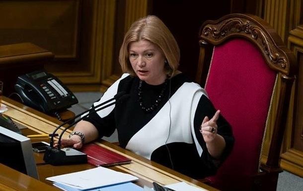 Геращенко офіційно вимагає від МВС кримінальну справу за Слугу народу