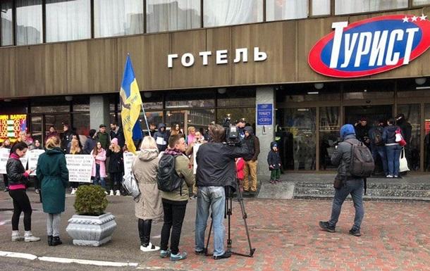 У Києві знову протестують проти конференції лесбійок