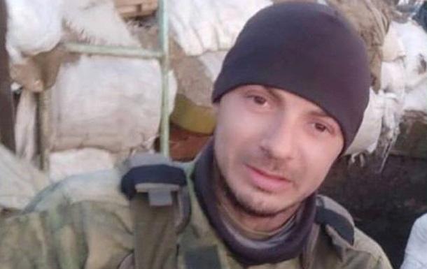 На Донбасі загинув 29-річний десантник