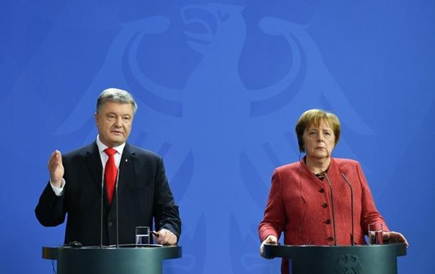 Німеччина виділить 85 млн євро для Донбасу