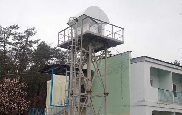 На Київщині відкрили обсерваторію для спостереження за космічним сміттям
