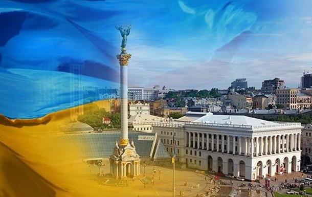 Украина под контролем Запада переписывает историю.