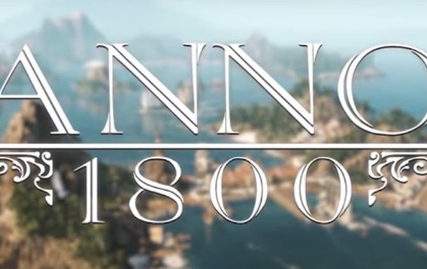 Anno 1800 game Won t Launch