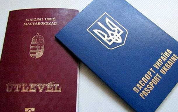 В Угорщині засудили понад 50 українців за підробку документів