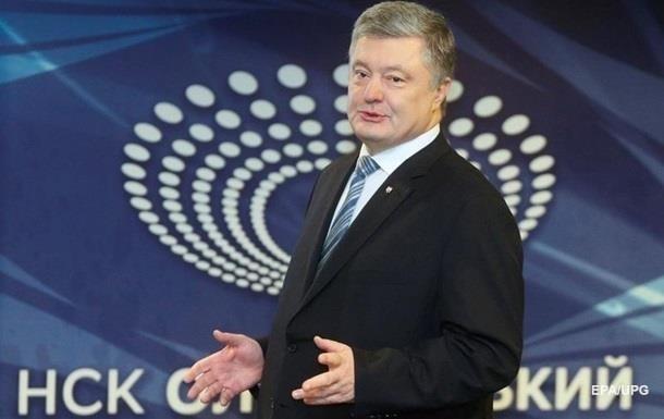 У Порошенко назвали условие дебатов 19 апреля