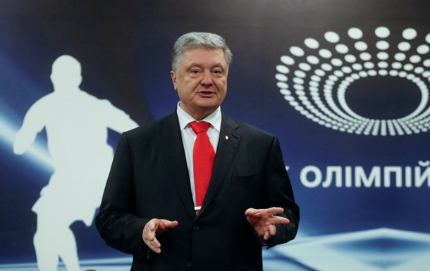 Дебати на НСК Олімпійський: пряма трансляція