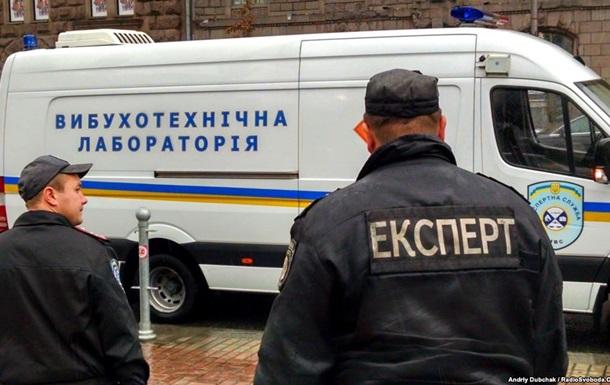 У центрі Києва евакуювали людей через  замінування