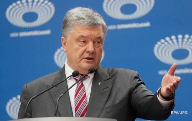 Порошенко обещает ликвидировать должность глав ОГА