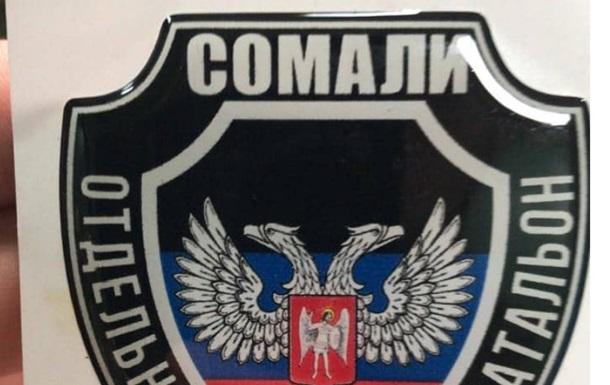 На кордоні з Кримом затримали втікача з  ЛНР
