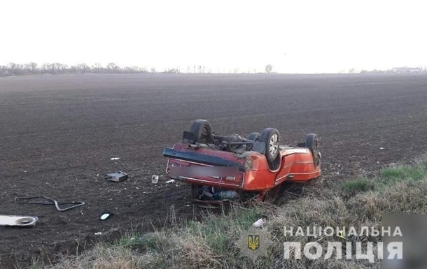 У ДТП під Києвом загинула неповнолітня дівчина