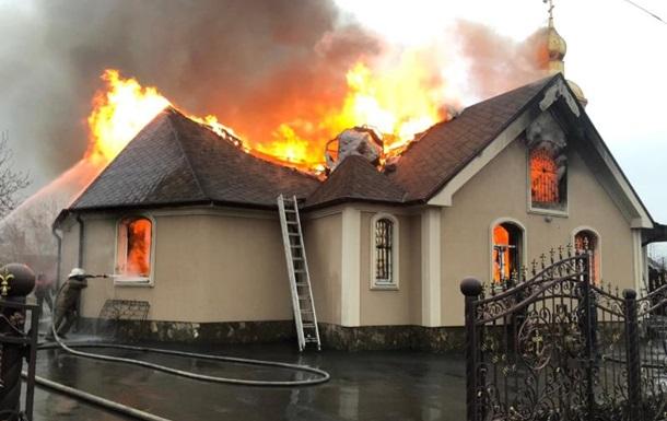 В Харьковской области сгорела церковь