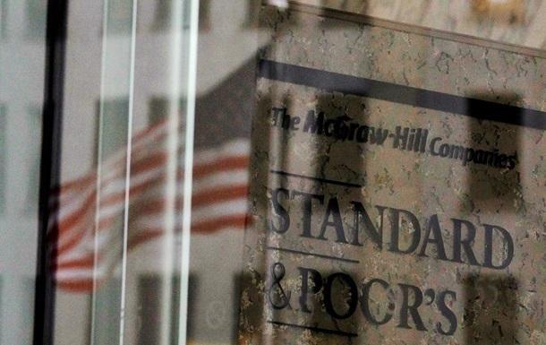 S&P підтвердило кредитні рейтинги України