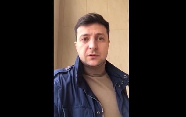 Зеленський випустив нове відео