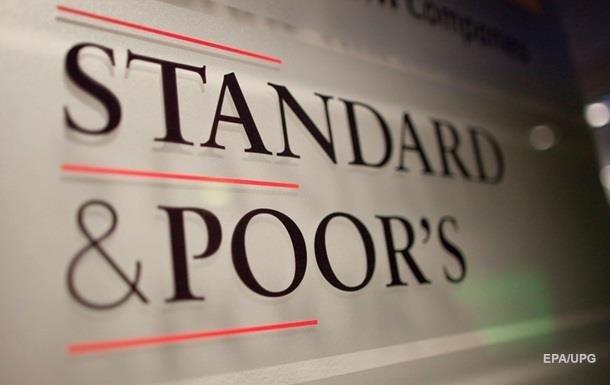 S&P обновило прогноз курса гривны на четыре года