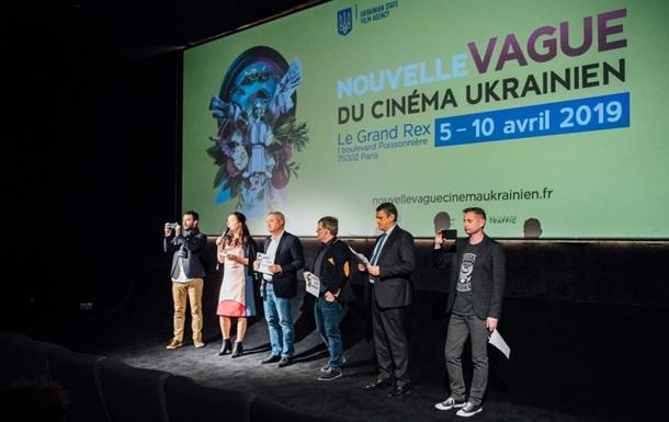 Фонд Янковского и Госкино Украины в Париже представили   Новую волну украинского кино