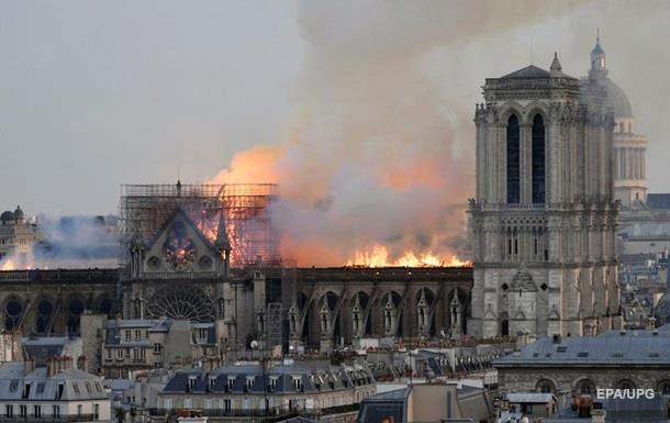 Україна готова допомогти з реставрацією собору Паризької Богоматері – Нищук