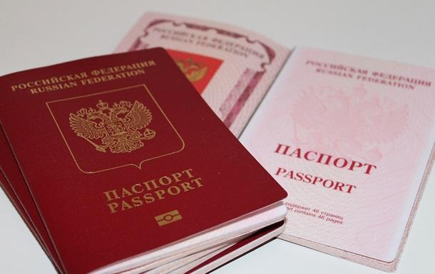 В РФ рассказали, сколько украинцев получили гражданство с 2014 года