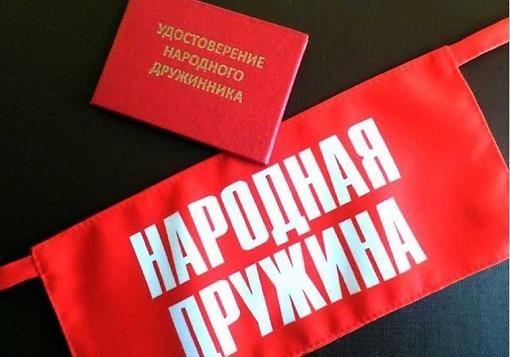 Что из себя представляет Народная дружина ДНР?