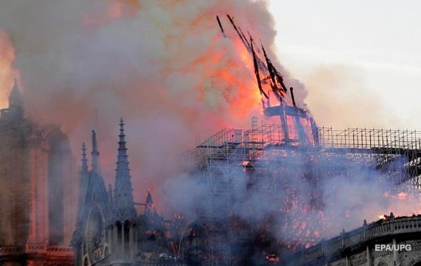 Пожежа в соборі Паризької Богоматері. Головне