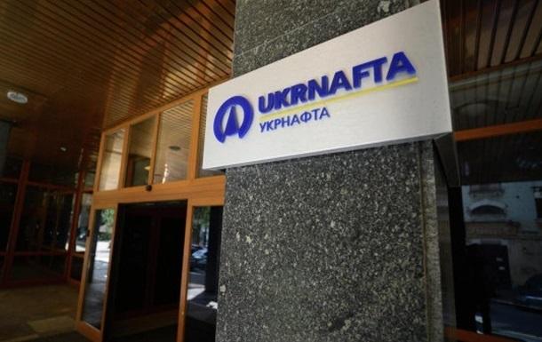 Укрнафта відсудила у Росії $45 млн