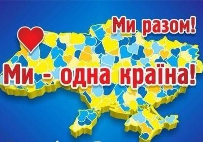 Переговоры по возвращению Донбасса обретут «второе дыхание»